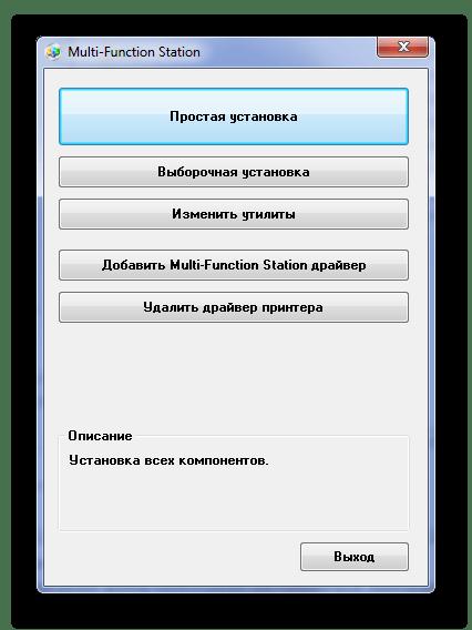 Меню установки драйвера KX-MB1900