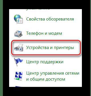 Месторасположение кнопки устройства и принтеры KX-MB1900