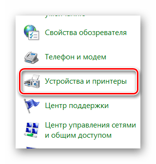 Месторасположение кнопки устройства и принтеры sx130