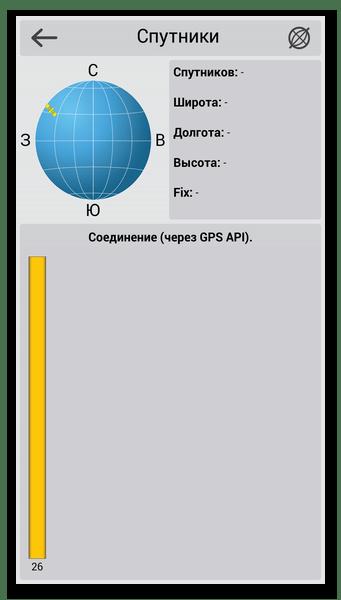 Монитор спутников Навител