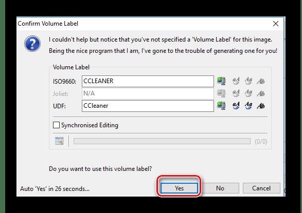 Настраиваем метки тома при записи файлов в ImgBurn