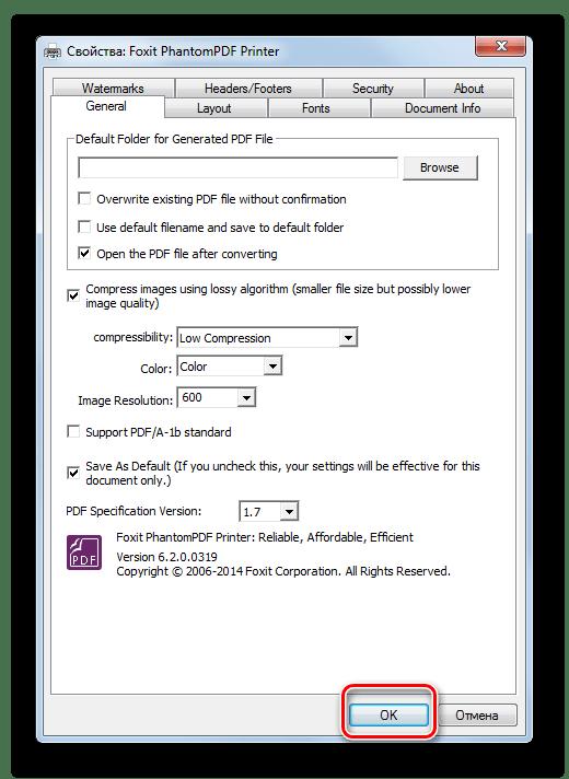 Настройки Foxit PDF в программе Microsoft Word