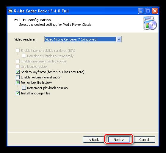 Настройки по умолчанию при установке последней версии K-Lite Codec Pack для Windows XP