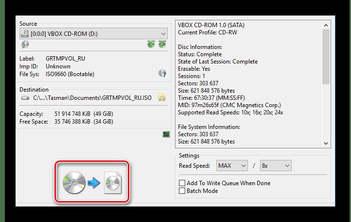 Нажимаем кнопку создания образа с диска в ImgBurn