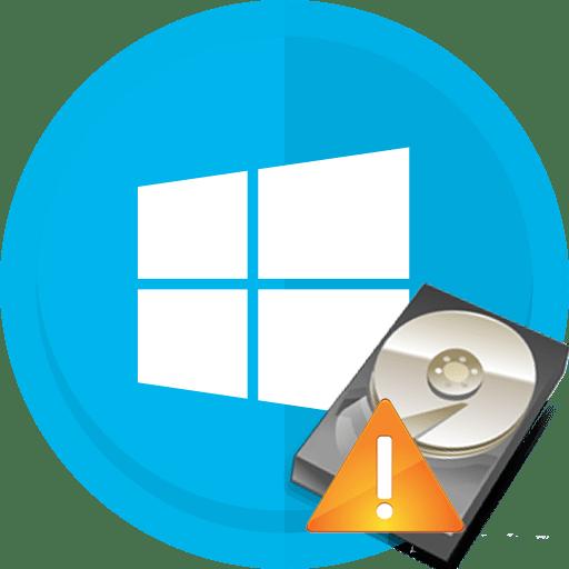 Не виден жесткий диск в Windows 10 причины и решение
