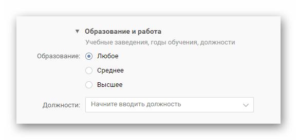 Образование и работа ВКонтакте