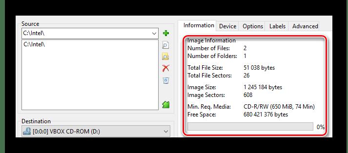 Общая информация о записываемых файлах на диск в ImgBurn