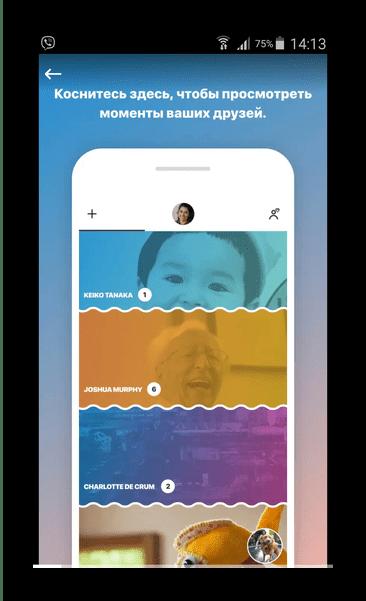 Обучающее мидео Моментов Skype