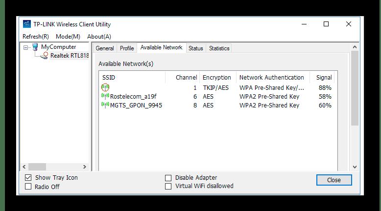Официальная утилита для настройки wi-fi адаптера в Windows 10