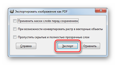 Окно Экспортировать изображение как PDF в программе Gimp