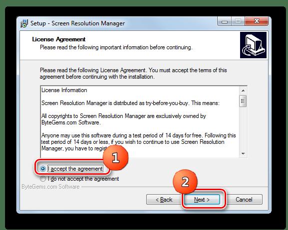 Окно подтверждение лицензионного соглашения в установщике программы Screen Resolution Manager в Windows 7