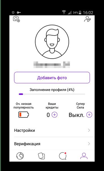Окно профиля Badoo