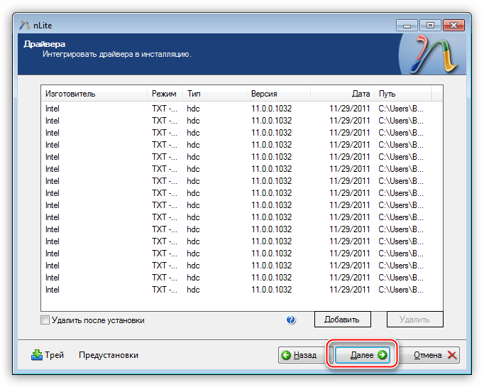 Окно содержащее информацию о выбранных файлах в программе nLite для интеграции драйверов в дистрибутив операционной системы Windows XP