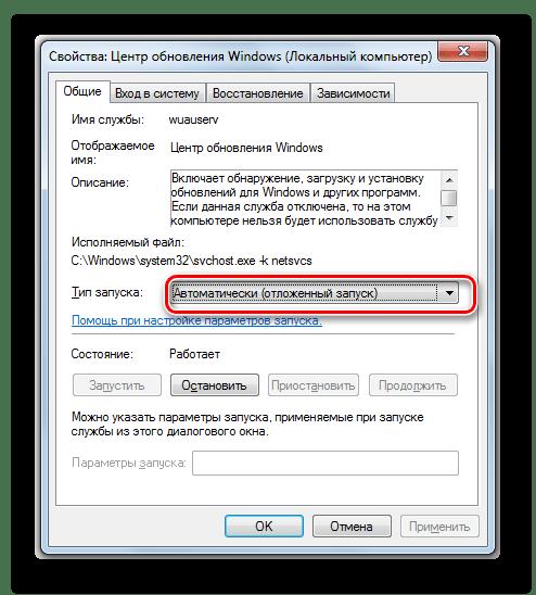 Окно свойств службы в Диспетчере служб в Windows 7