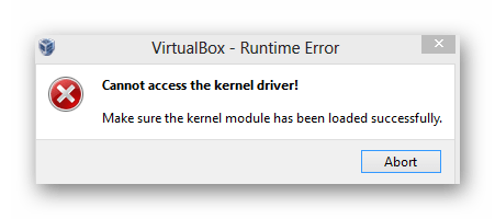 Ошибка Cannot access the kernel driver