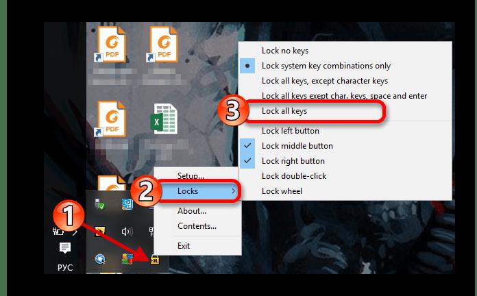 Отключение клавиатуры ноутбука с помощью специальной программы Kid Key Lock в виндовс 10