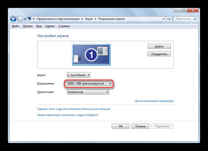Переход к изменению разрешения в окне настройки разрешения экрана в Windows 7