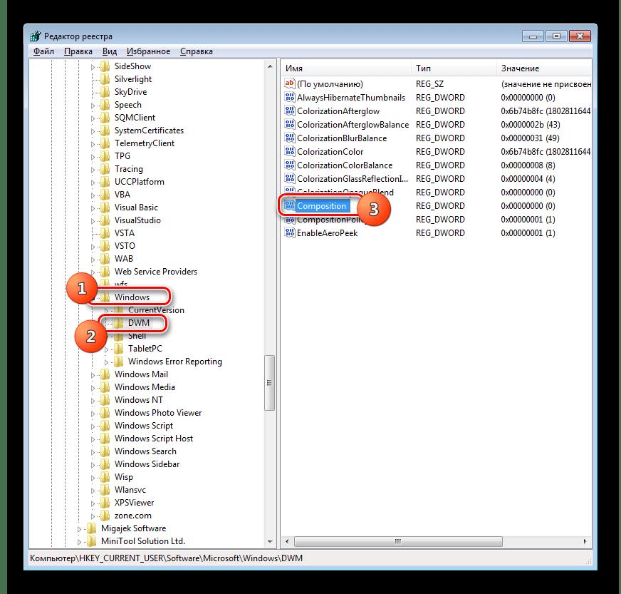 Переход к редактированию параметра Composition в редакторее реестра в Windows 7