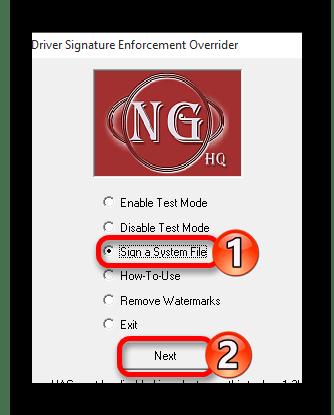 Переход к редактированию цифровой записи в утилите Driver Signature Enforcement Overrider в виндовс 10
