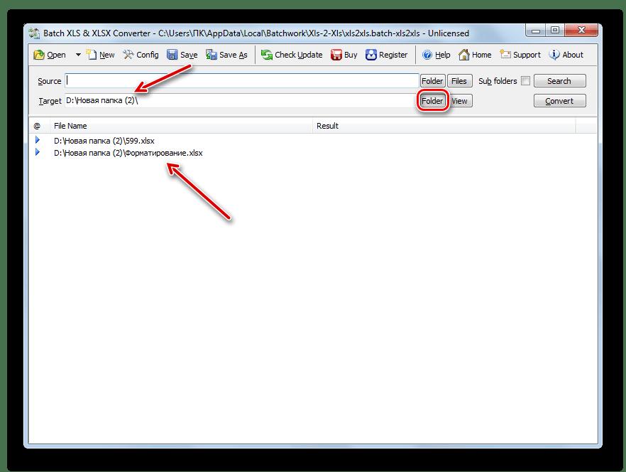 Переход к выбору папки хранения исходящего файла XLS в программе Batch XLS and XLSX Converter