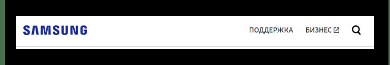 драйвера для самсунг np355v5c официальный сайт