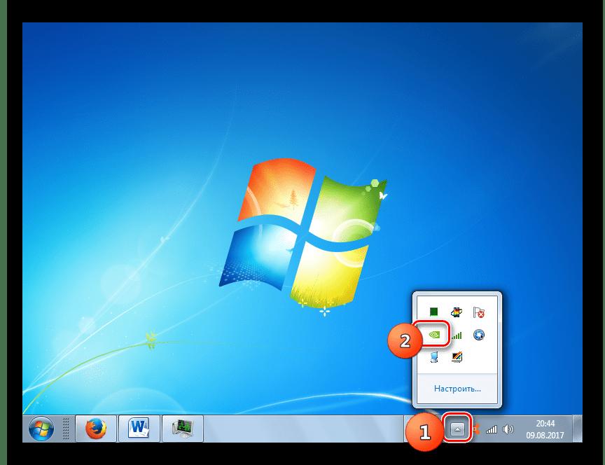 Переход в Панель управления NVIDIA через значок в трее в Windows 7
