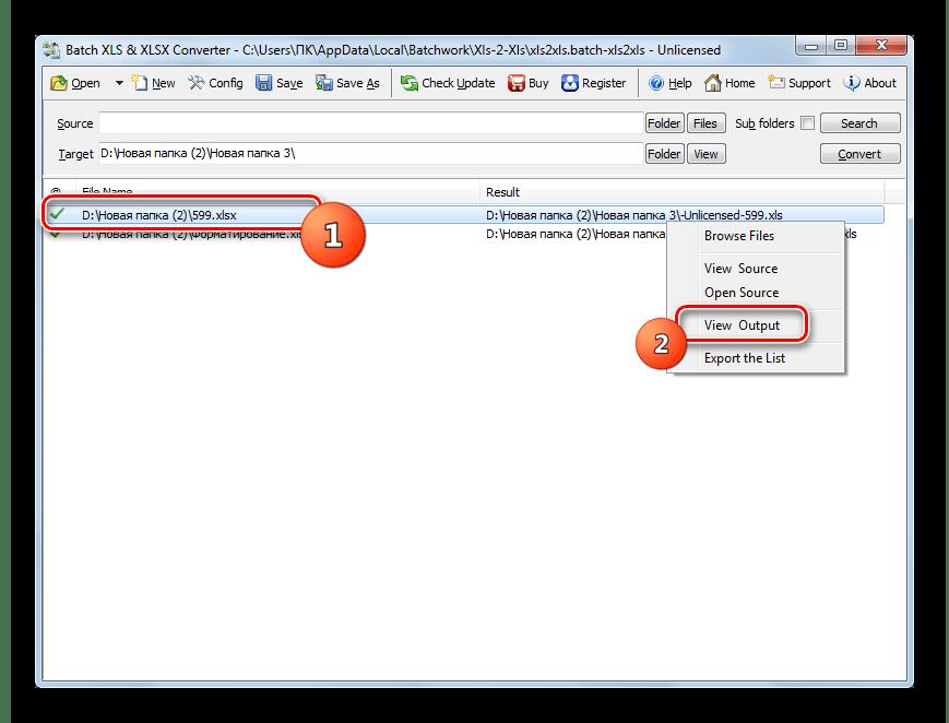Переход в директорию расположения готового файла XLS через контекстное меню в программе Batch XLS and XLSX Converter