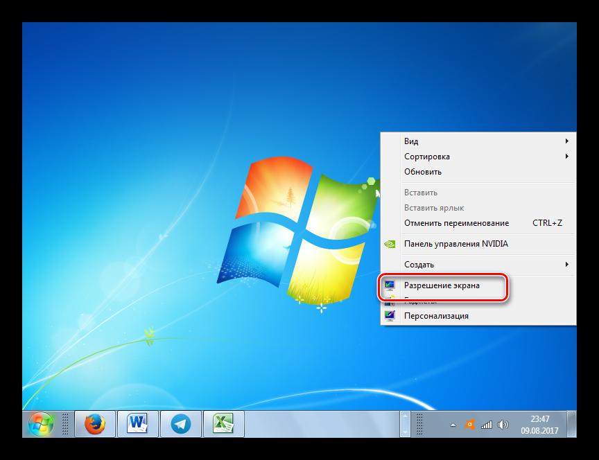 Переход в окно Разрешения экрана через меню Контекстное меню на Рабочем столе в Windows 7