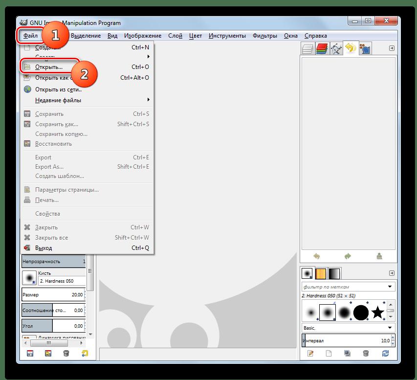 Переход в окно открытия файла через верхнее горизонтальное меню в программе Gimp