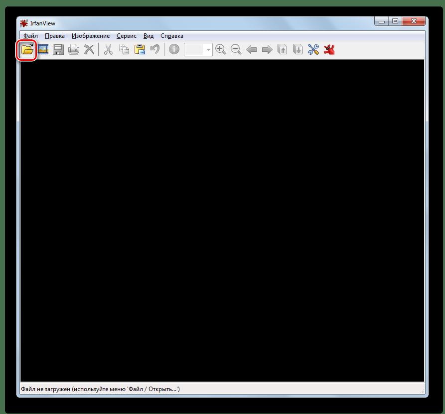 Переход в окно открытия файла с помощью значка на панели инструментов в программе IrfanView