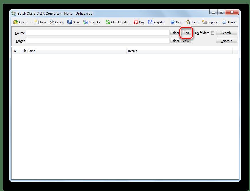 Переход в окно открытия файлов в программе Batch XLS and XLSX Converter