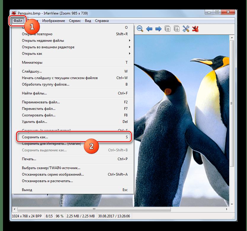 Переход в окно сохранения файла через верхнее горизонтльное меню в программе IrfanView
