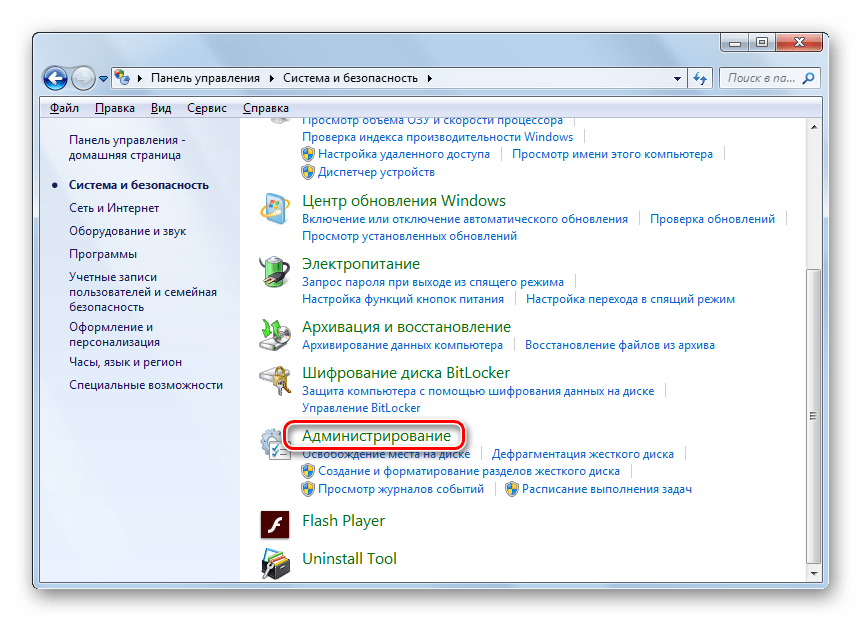 Переход в раздел Администрирование в разделе Система и безопасность в Панели управления в Windows 7