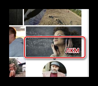 Переход в режим полноэкранного просмотра изображения на вкладке фотографии в разделе закладки на сайте ВКонтакте