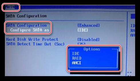 Переключение режимов SATA с AHCI на IDE в БИОС материнской платы для установки операционной системы Windows XP