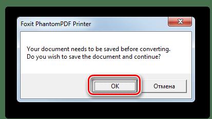 Подтверждение конвертации документа в формат PDF в диалоговом окне в программе Microsoft Word