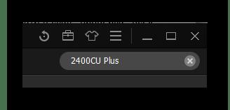 Поиск драйвера в программе 2400cu plus
