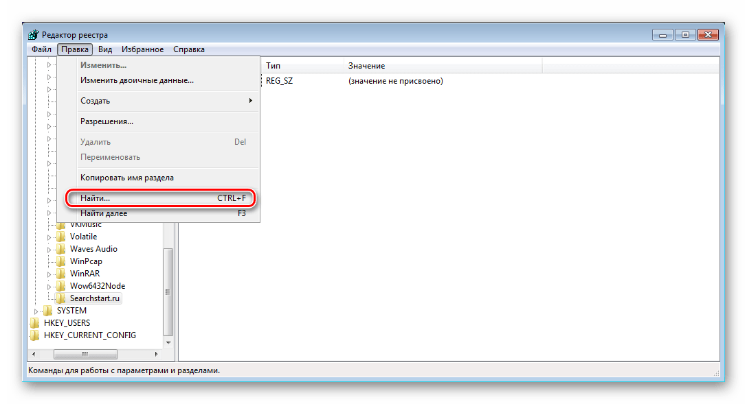Поиск в реестре Windows 7