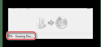 Прогресс очистки диска в ImgBurn
