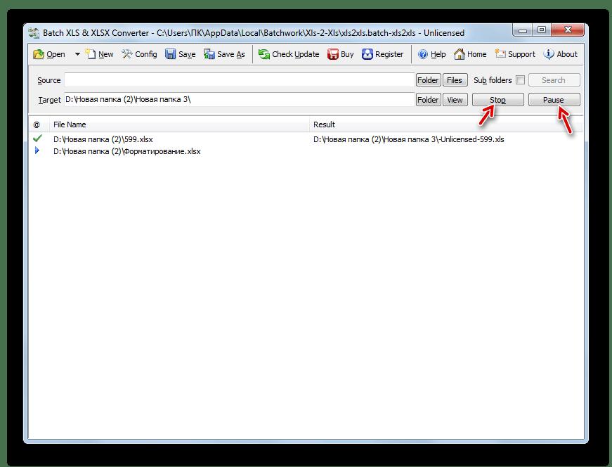Процедура конвертирования XLSX в XLS в программе Batch XLS and XLSX Converter