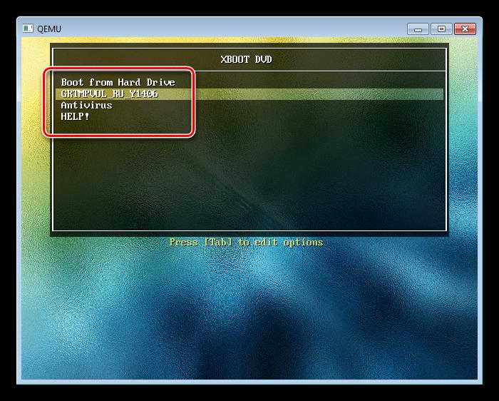 Проверка работоспособности образа в эмуляторе QEMU программы Xboot