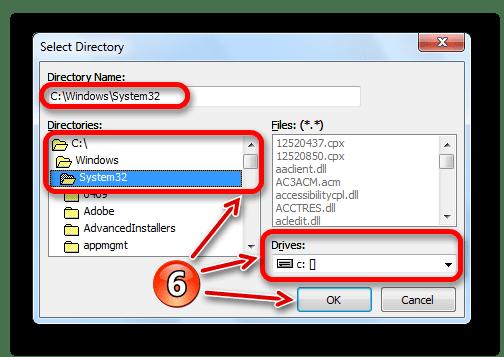 Путь сохранения файла kernel32.dll DLL Suite