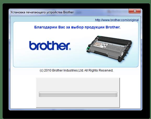 Распаковка и установка файлов HL-2132R