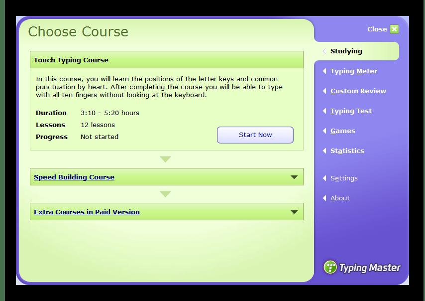 Разделы обучения TypingMaster