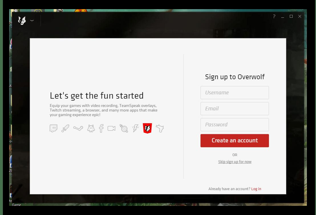 Регистрация Overwolf