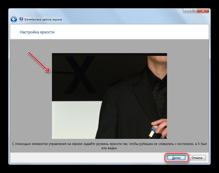 Регулировка яркости на мониторе в окне Калибровка цветов экрана в Windows 7