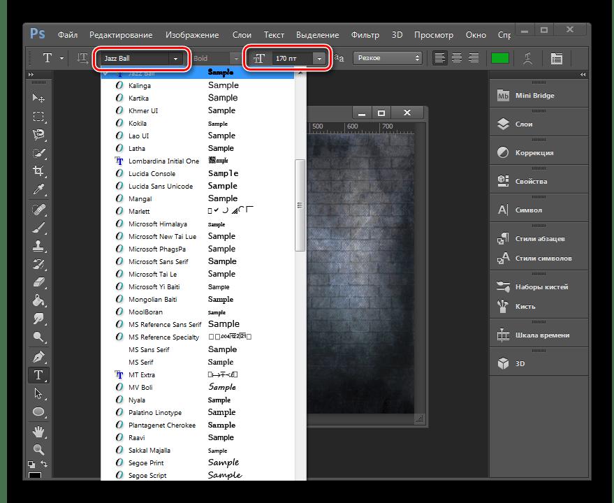 Шрифт и размер текста Photoshop