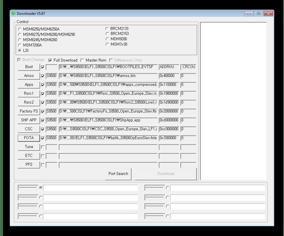 Samsung Wave GT-S8500 MultiLoader c загружеными файлами прошивки