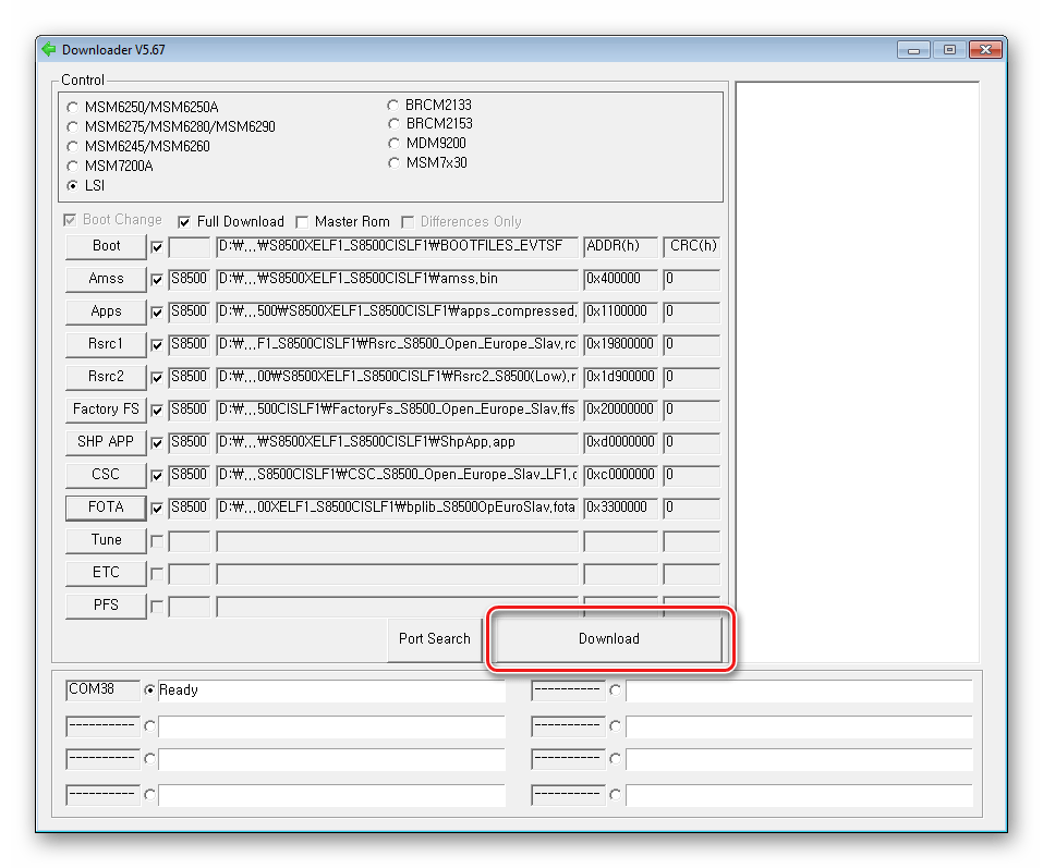 Samsung Wave GT-S8500 MultiLoader кнопка Download