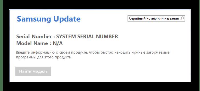 Серия и номер ноутбука NP355V5C
